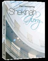 Small_shekinah_glory_lg